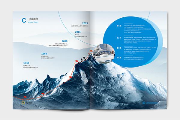 上海宣传画册印刷策划与设计