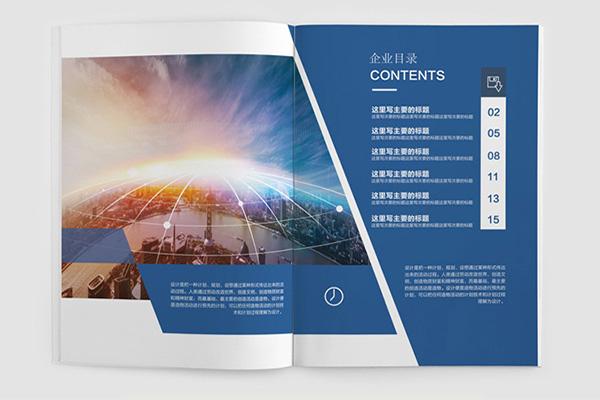 上海公司宣传画册印刷的覆膜各类