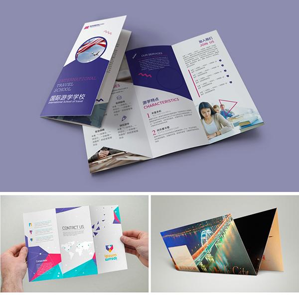 上海印刷厂宣传折页印刷后道加工原理是什么?