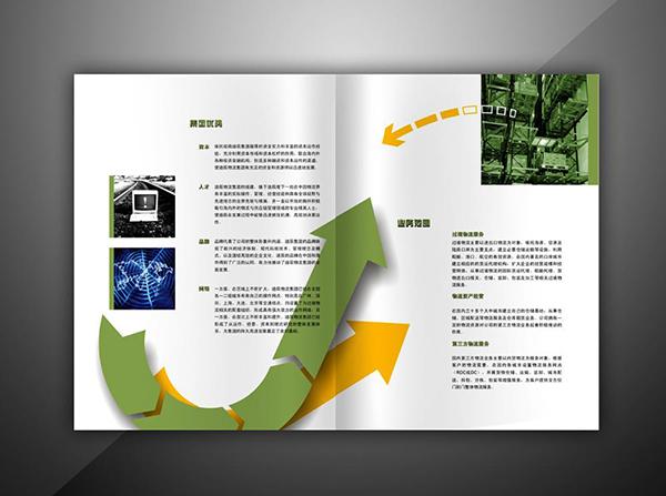 上海印刷厂画册印刷怎么防止油墨粉化?