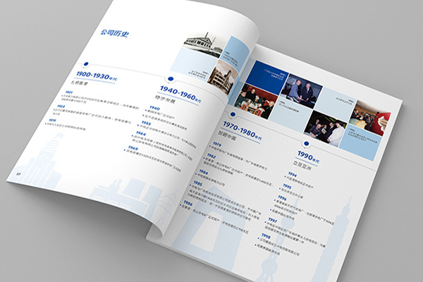 上海精美画册印刷纸型的挑选