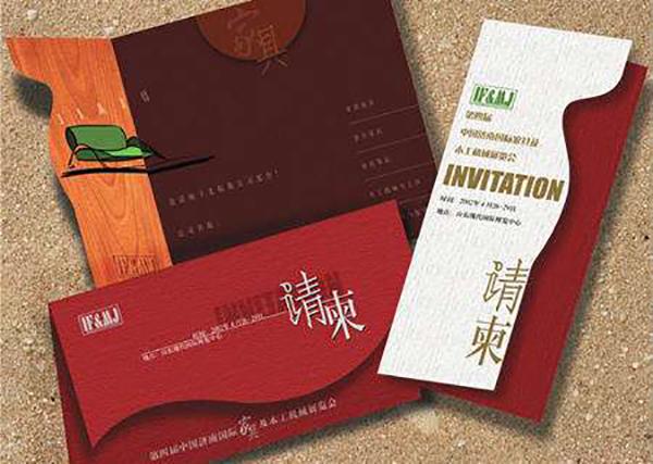 上海印刷厂的印刷上光工艺简介