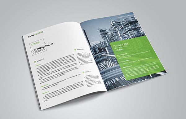 高档宣传册样本设计更注重原创和精彩