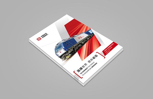 上海画册印刷服务