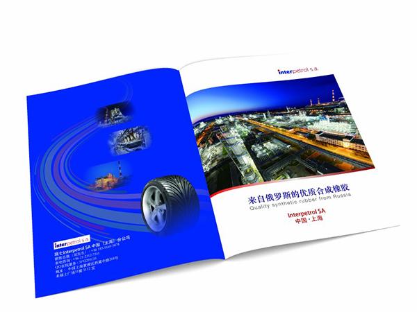 上海画册印刷功效与主要用途