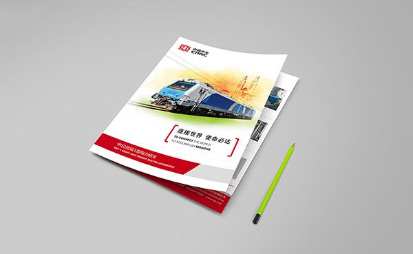 上海画册印刷设计