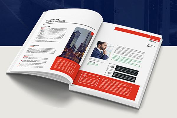 上海宣传画册印刷厂设计主题分享