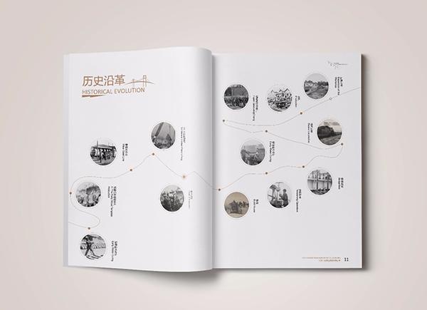 家俱家居家具画册设计包装印刷