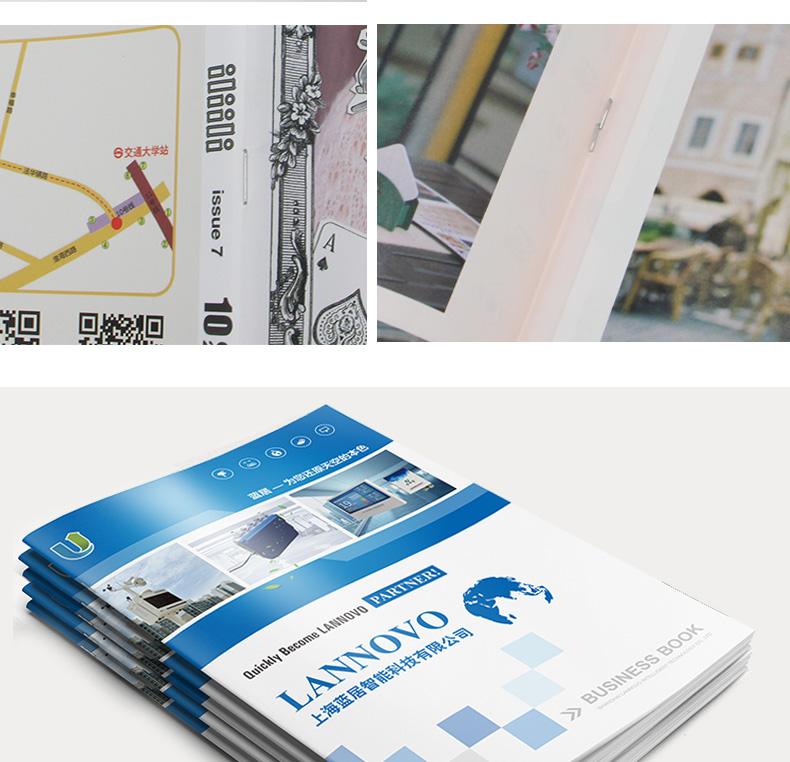 概述安防公司企业画册设计包装印刷的关键点