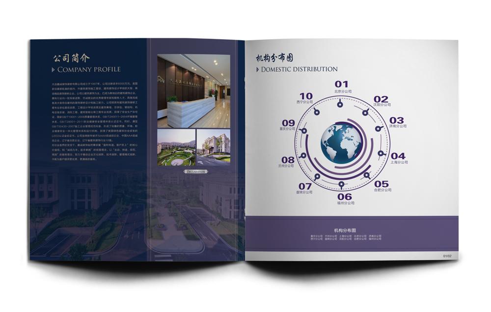 上海印刷厂家画册制作须知
