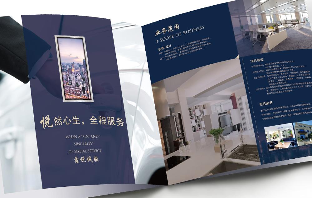 一本上海画册印刷全部全过程是如何的?