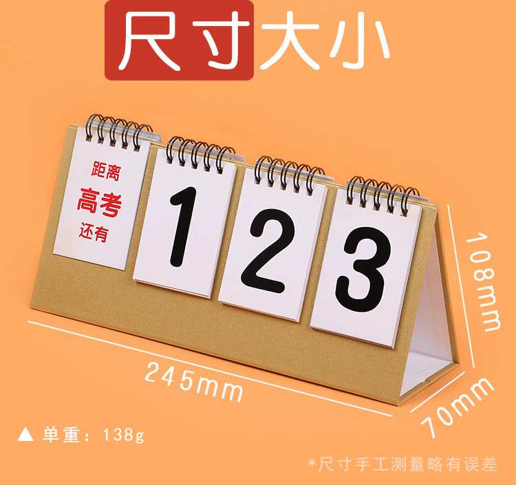 日历台历印刷-台历日历印刷设计公司