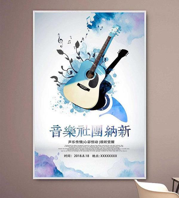 上海市彩页印刷厂设计方案注意事项