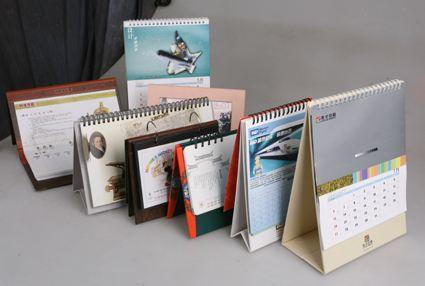 高档台历印刷厂-台历印刷设计