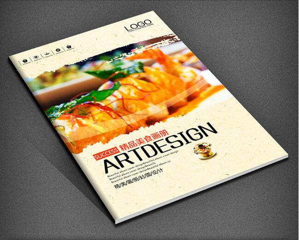 上海市精美画册订制广告设计公司哪个好