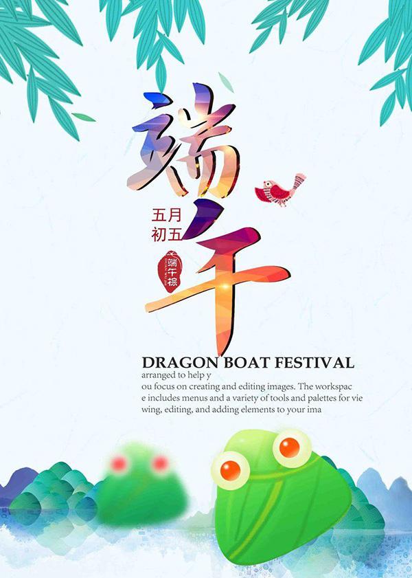 上海海报印刷厂是如何做好色系调整的