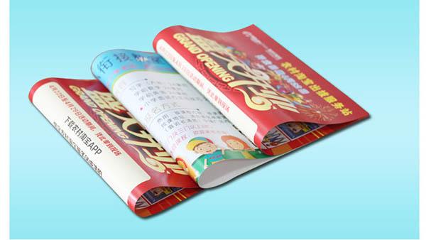上海印刷厂讲解如何了解海报印刷技术和效果