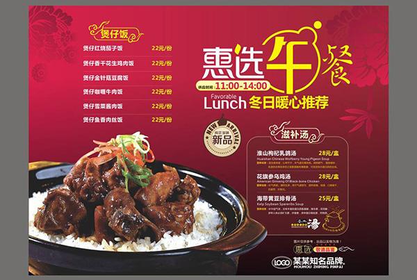 上海海报印刷公司是如何做好色系调整的