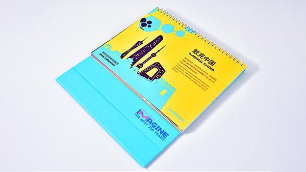 台历印刷专业公司-台历印刷厂提供样式和材质