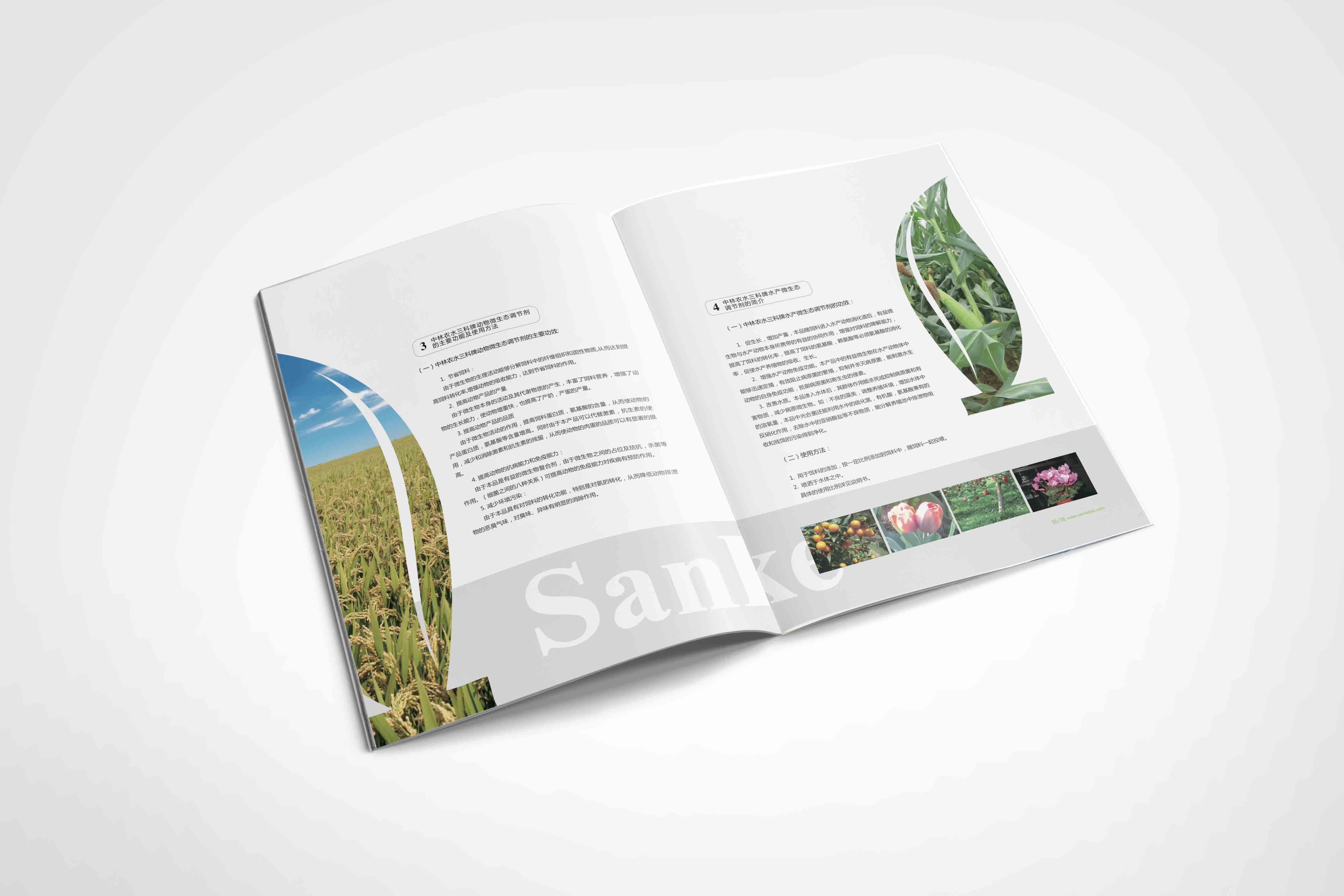 上海印刷公司如何设计一本精致的企业画册