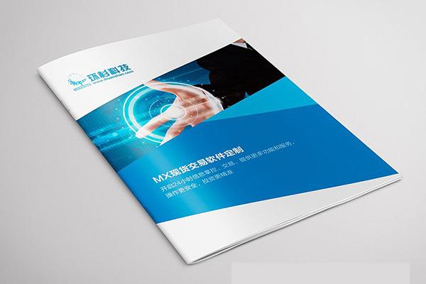 上海印刷厂-画册印刷的行业术语介绍