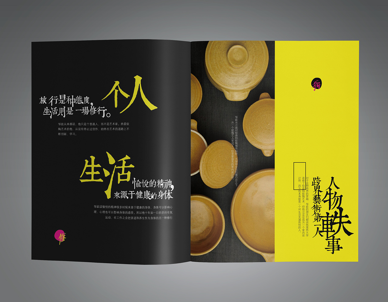 上海印刷厂-画册设计水平如何?