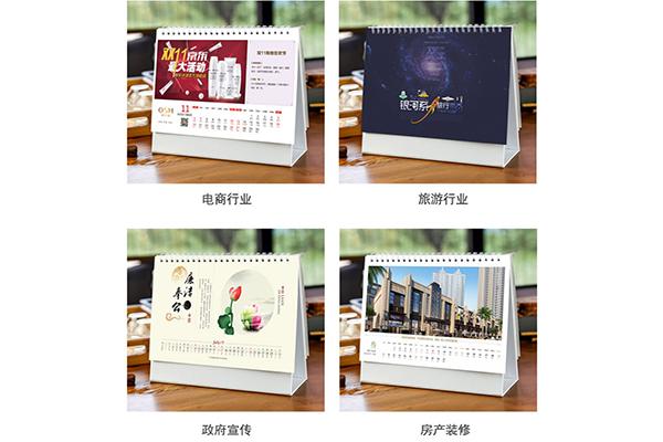 桌面台历制作-台历印刷设计的个性定制服务