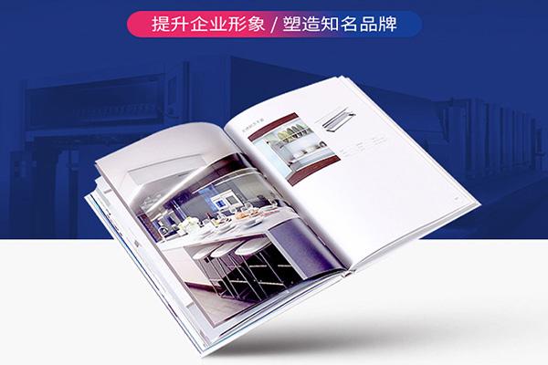 上海印刷厂员工的月薪多少