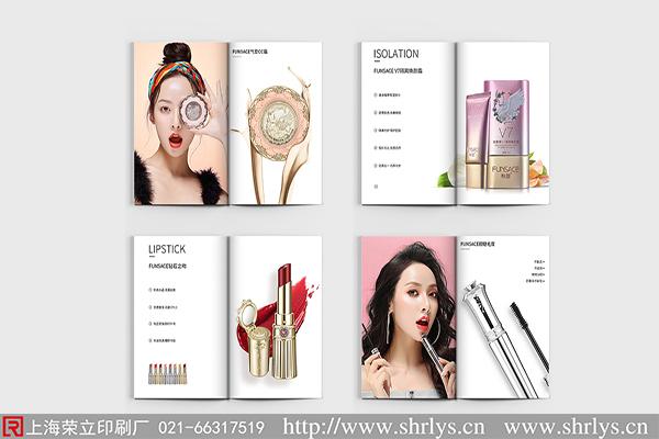 期刊印刷生产工艺和流程