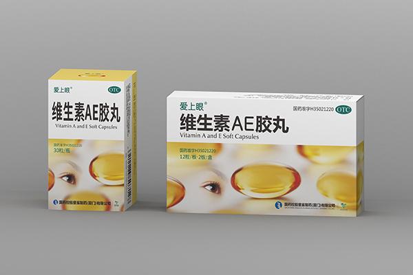上海包装盒印刷厂