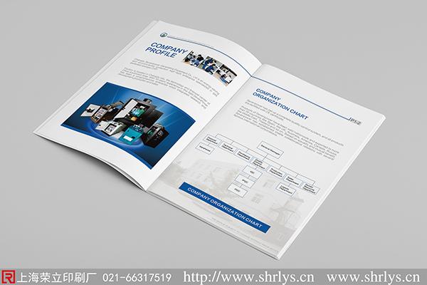 画册印刷设计找上海荣立印刷厂才便宜吗