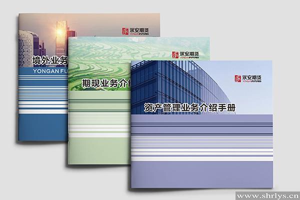 样本印刷-样本设计印刷公司-样本印刷厂