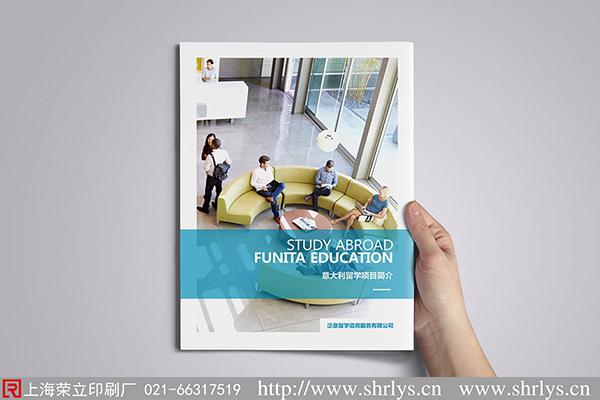 上海印刷厂,画册设计