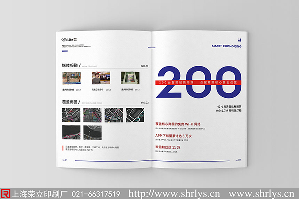 样本设计-样本印刷设计-样本制作公司