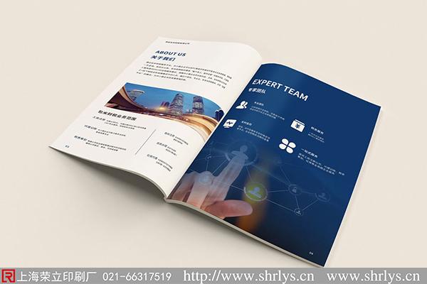 企业样本设计-画册设计-样本印刷公司应简约化