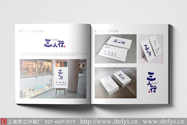 上海样本设计制作对于影响视觉感受的因素介绍