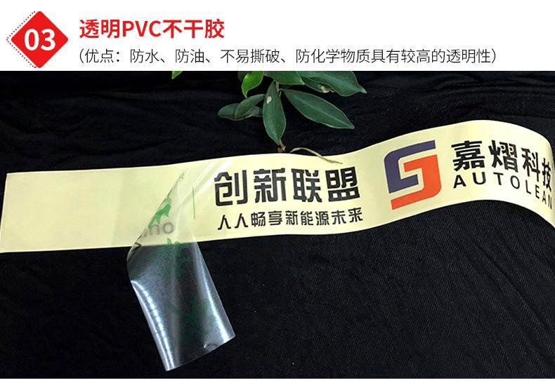 上海透明不干胶印刷的大致报价