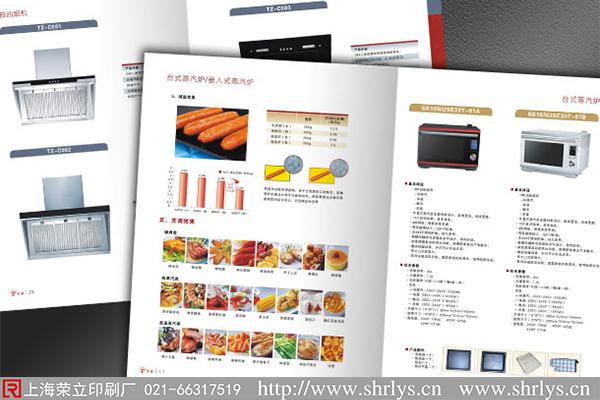 上海杂志印刷应注重期刊杂志印刷的质量