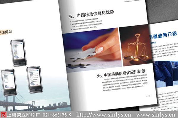 期刊杂志印刷设计与医疗杂志印刷价格