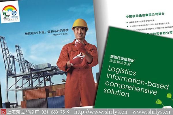 上海杂志印刷企业更专业期刊杂志印刷质量好