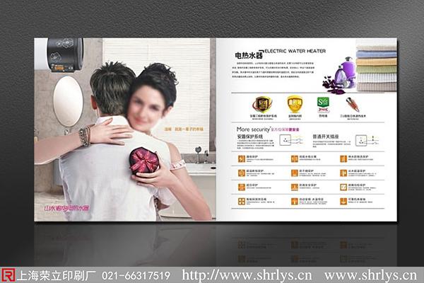 上海期刊杂志印刷价格期刊杂志印刷产品排行