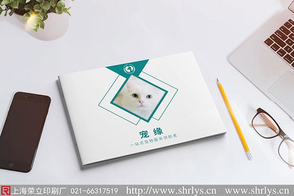 上海书刊印刷dm期刊杂志印刷供应厂家