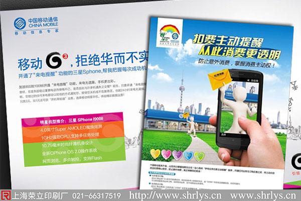 上海期刊杂志印刷价格期刊杂志印刷好吗