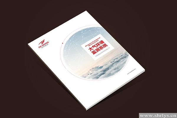 画册印刷设计需要掌握哪些