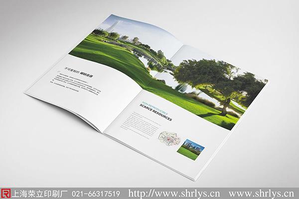 如何设计一个适合自己企业的产品画册?