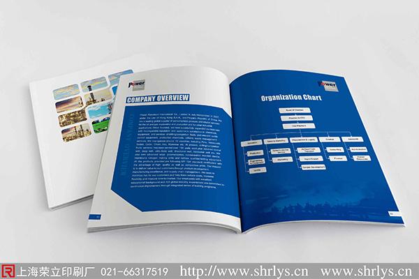 如何选择一家合适的上海期刊印刷公司