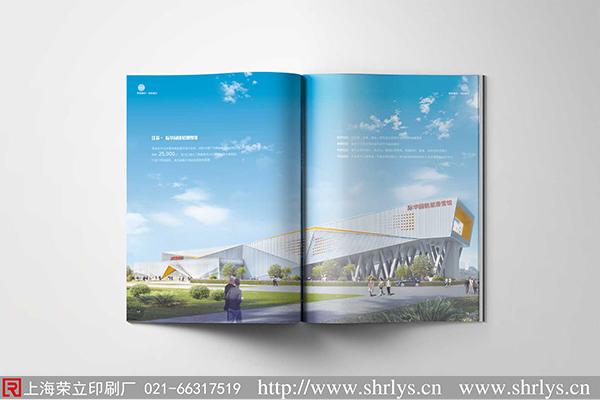 企业宣传册印刷厂