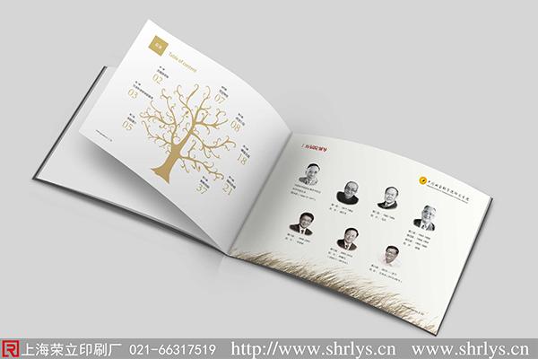 上海样本印刷的收费是怎样的?