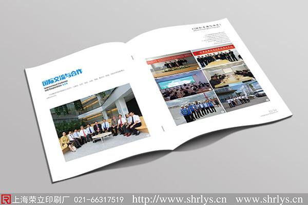 上海期刊印刷制作期刊应该如何决定尺寸大小