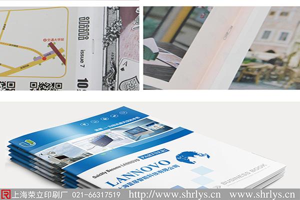 期刊印刷如何保证生产质量